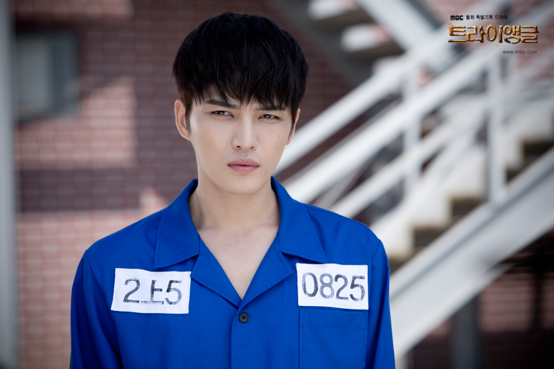 Jaejoong triangle s20