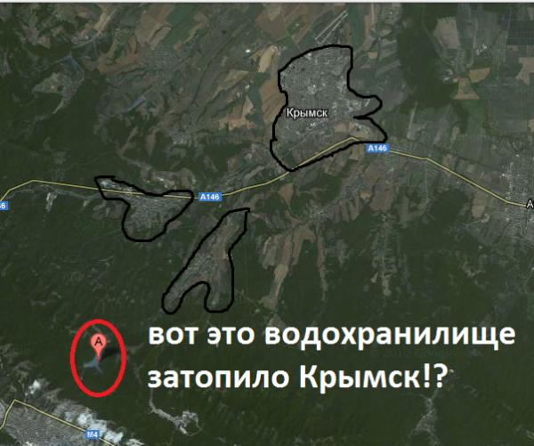 Крымск3