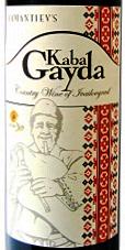 KABA Gayda