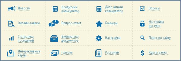 Logo bank module