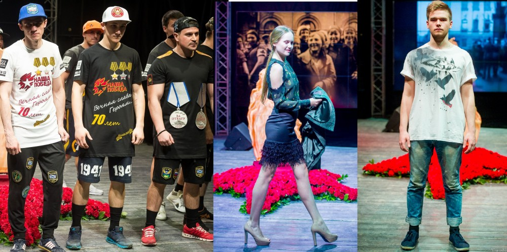 8f67d44a0548 Недавно мне в руки попали материалы финала конкурса дизайнеров моды «Победа  70». Он проводился молодежным крылом «Единой России» с целью предоставить  ...
