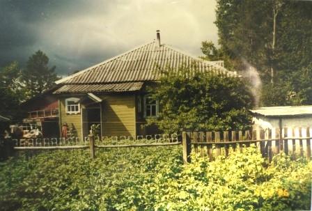 Дом Гусевых