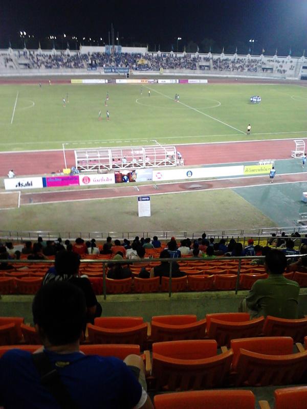 футбол Чаинг май