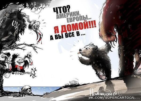 Крым возвращается домой