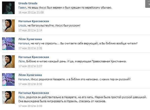 До дипломатичного бойкоту ЧС-2018 закликають уже 60 євродепутатів: Поки в Україні війна, а Путін у Криму, ми не можемо вважати його гостинним господарем - Цензор.НЕТ 8891
