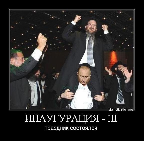 4rxh_vyiboryi-2012.jpg