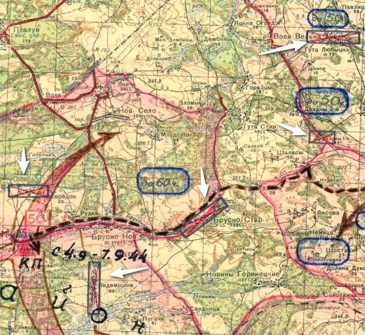 сожженные НКВД и Красной Армией украинские села  1944 год