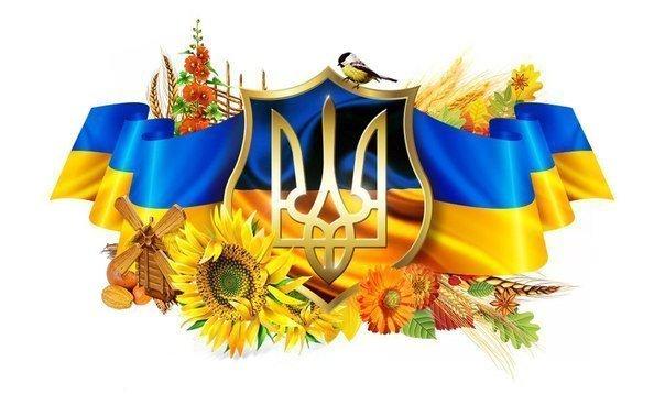 Слава Україні !
