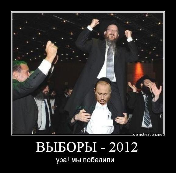 46rxh_vyiboryi-2012.jpg