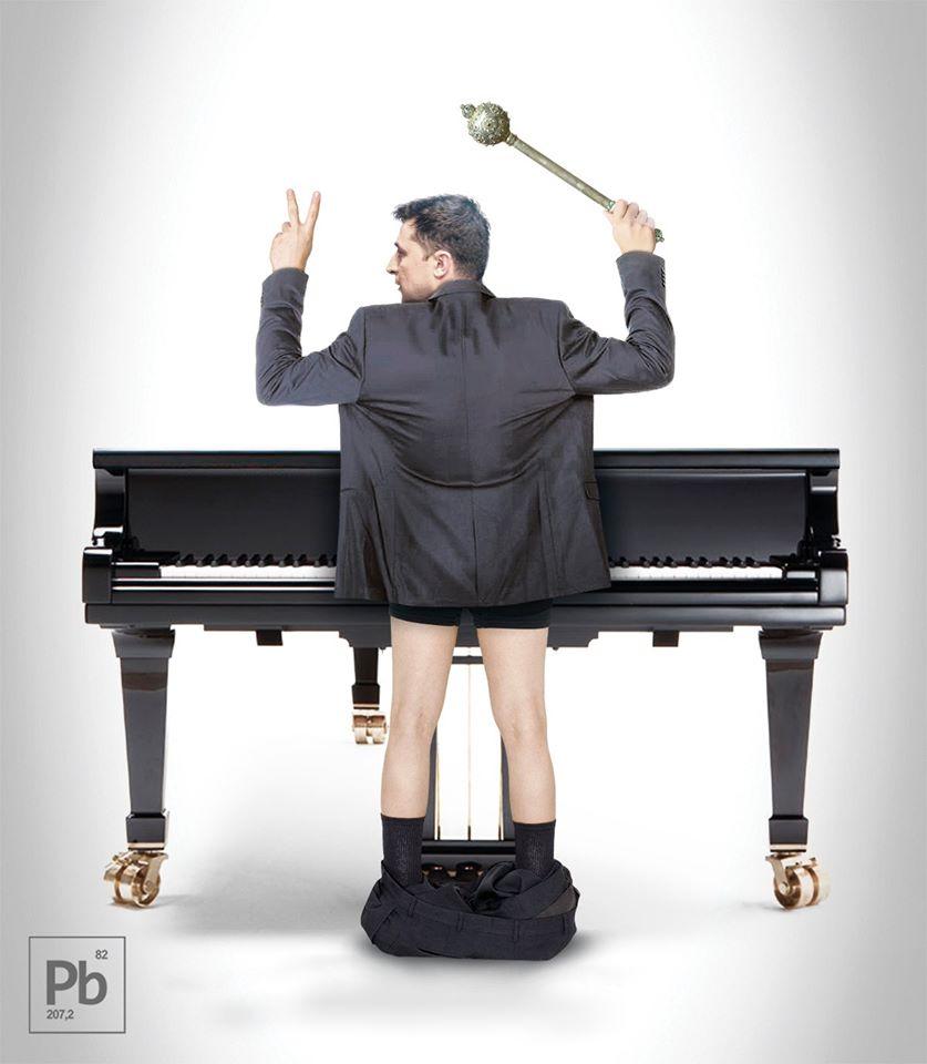 пианист Х*М на рояле