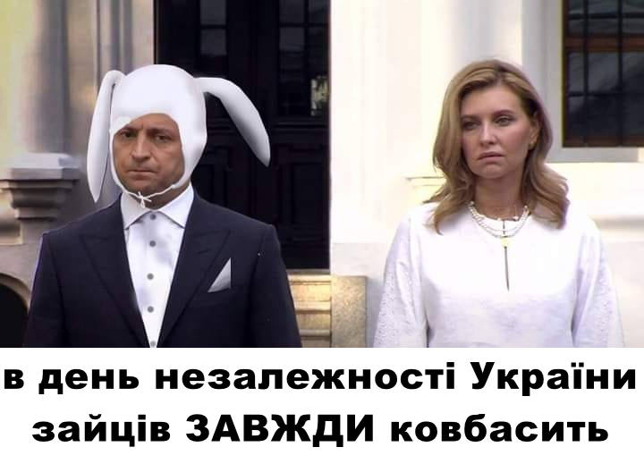 ЗЕЛЕНСКИЙ ВОВА ИЗ 95 КВАРТАЛА