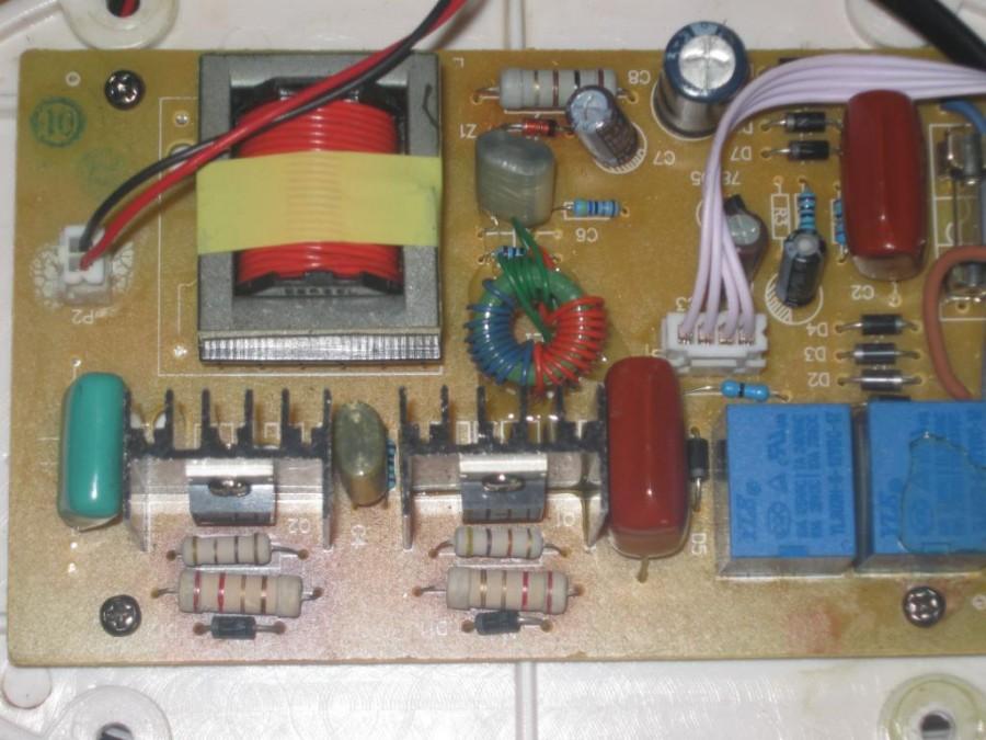 Ультразвуковая ванна Codyson CD-4890II