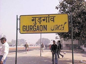 Знак Гургаон