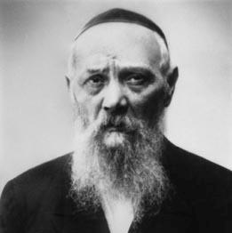 Раввин Леви Ицхак Шнеерсон