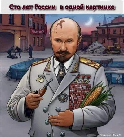 100 лет России