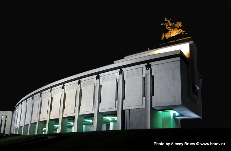 Музей Отечественной войны