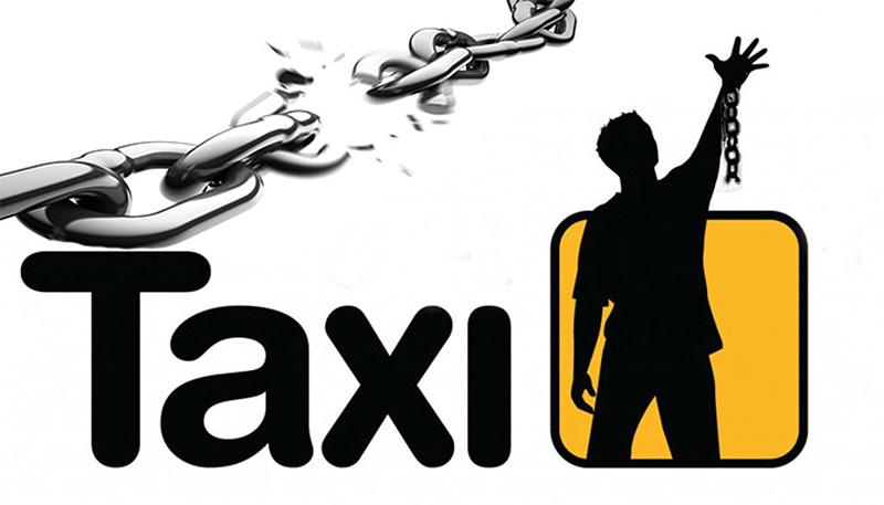 Такси - путь к свободе