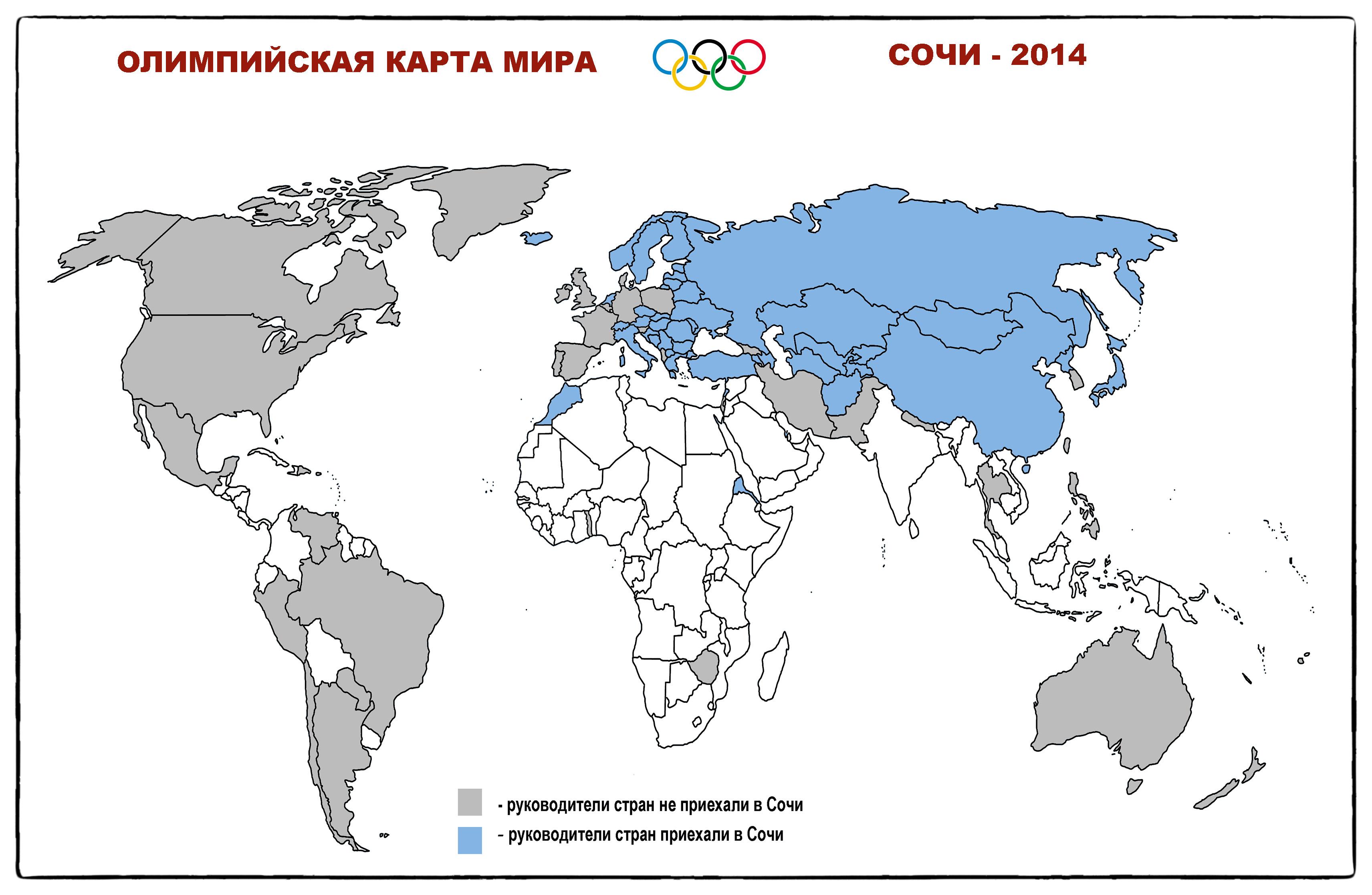 Олимпийская карта мира. Сочи. 2014