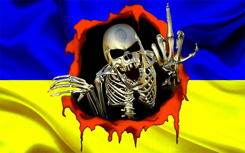 Украинская смута