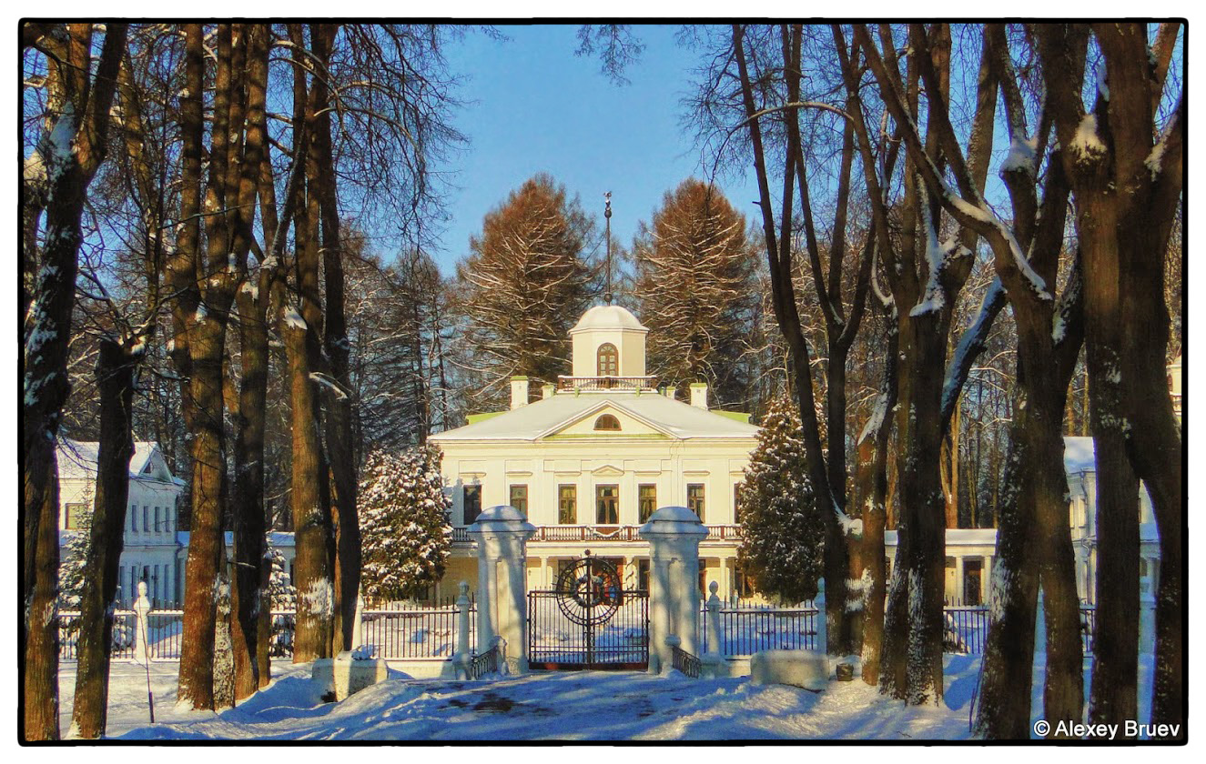 Serednikovo Manor