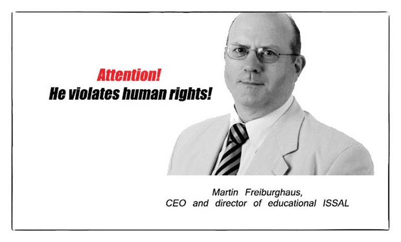 Martin Freiburghaus