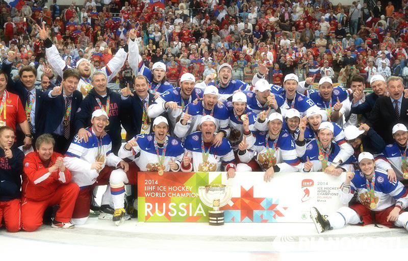 Чемпионат мира по хоккею. Минск. 2014