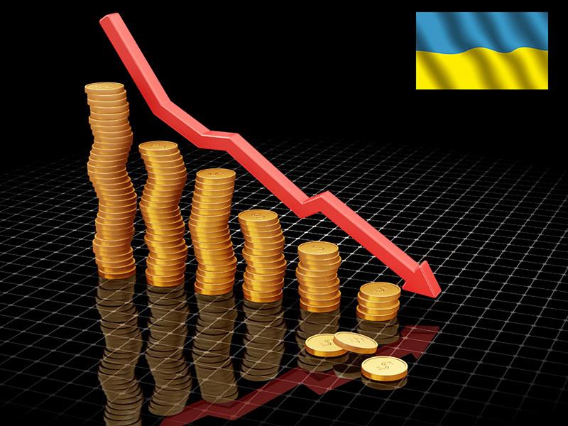 Крах экономики Украины