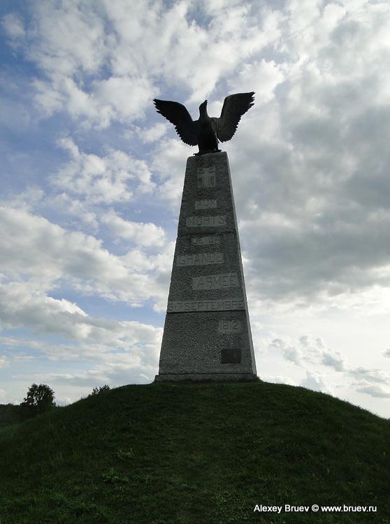 Памятник солдатам французской армии
