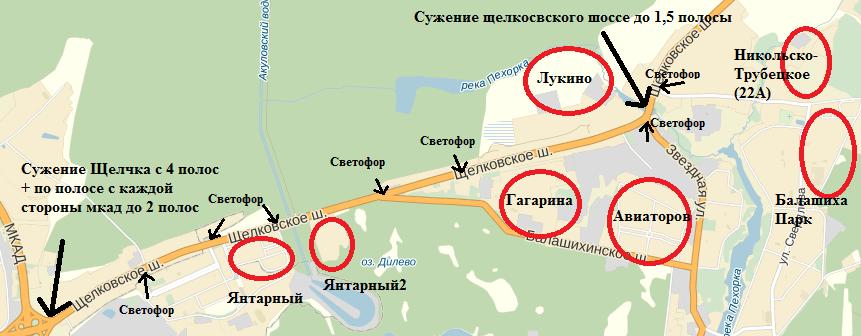 Пару слов о Щелковском шоссе.