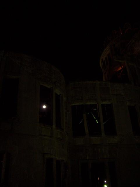 dome moon