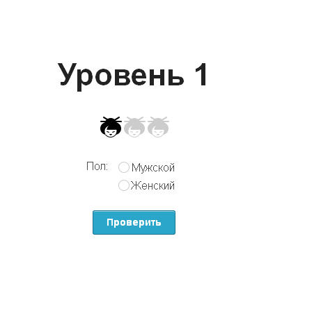 2013-04-24_0731