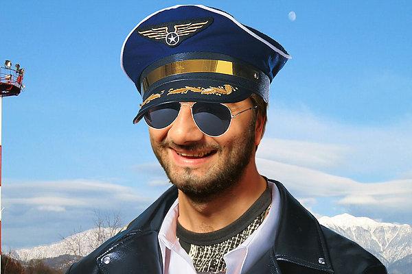 Мы пилото