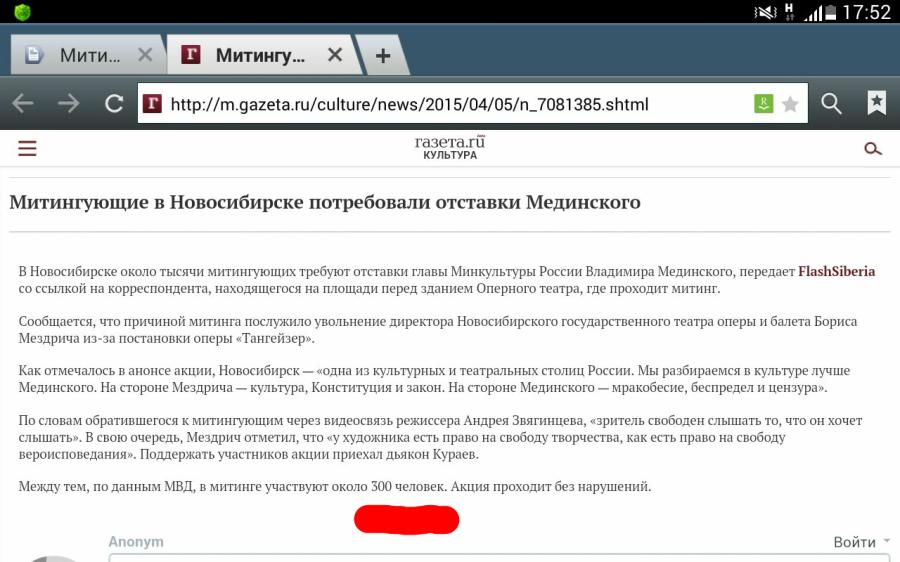 IMG-20150405-WA0008