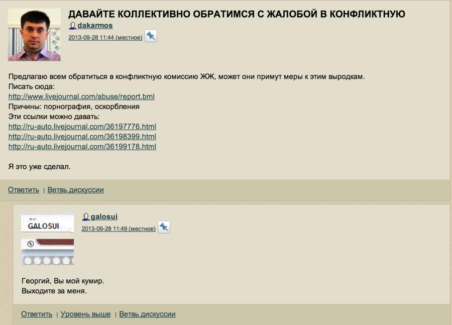 Снимок экрана 2013-09-28 в 12.08.28