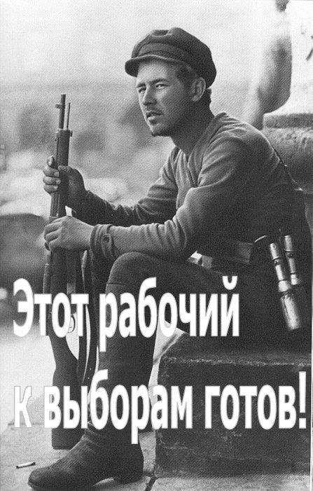 a-bolshevik