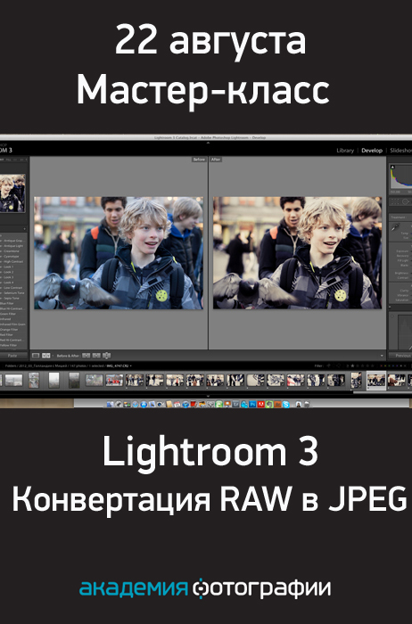 lightroom_intext_vk1