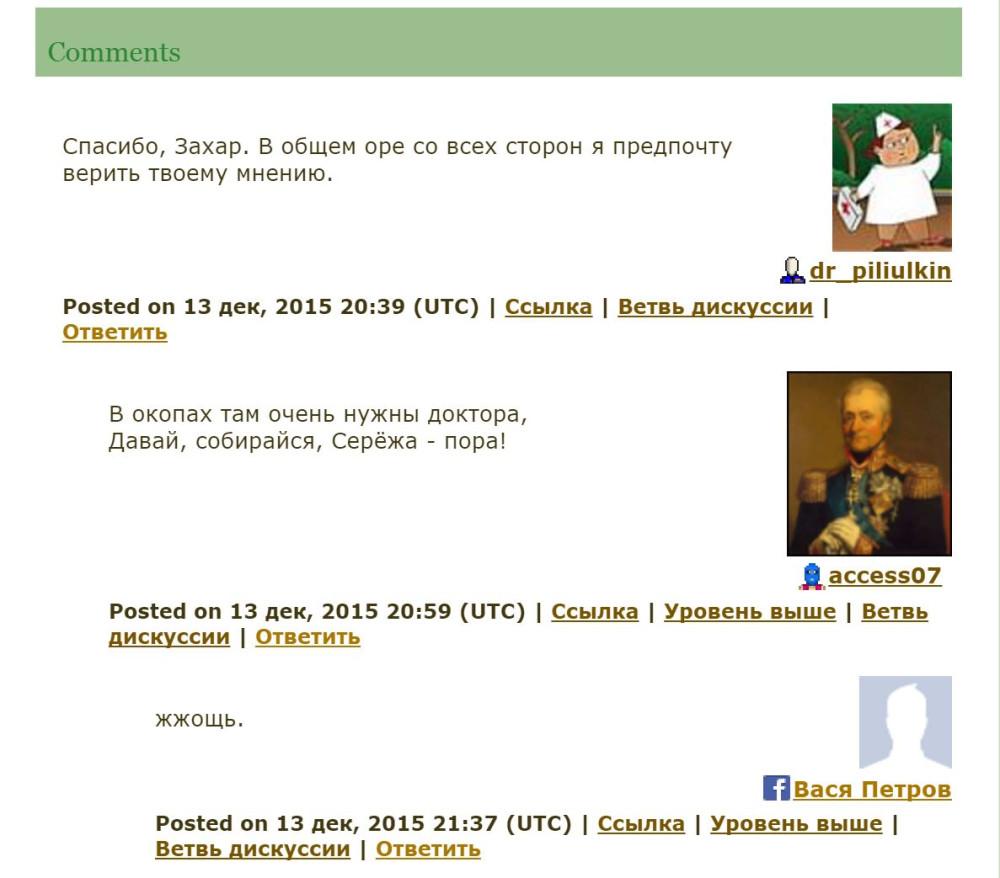Пиздюлькин 1
