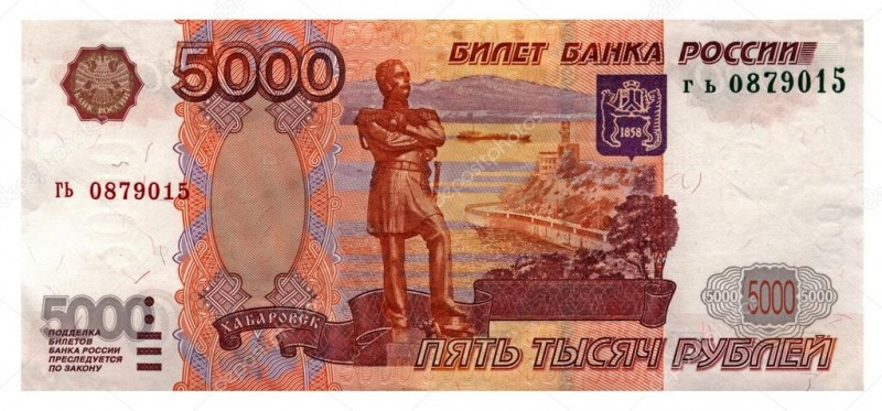 depositphotos_8615237-stock-photo-5000-rubles-russian-money-isolated