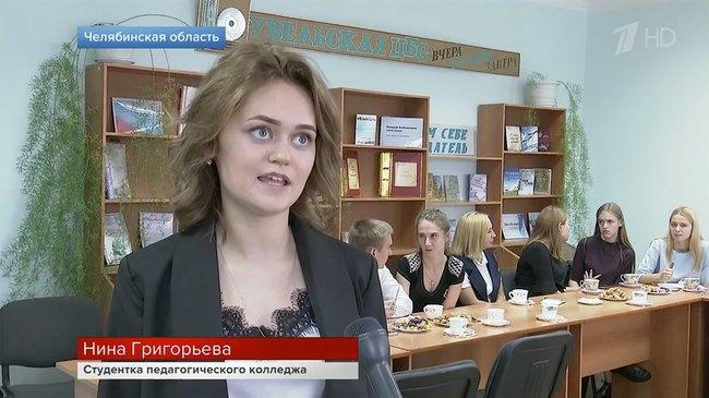 Нина из Челябинска