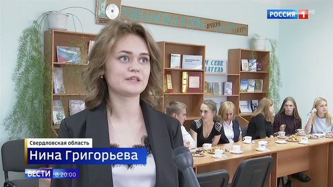 Нина из Свердловска