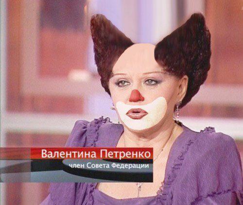 Сенатор Петренко