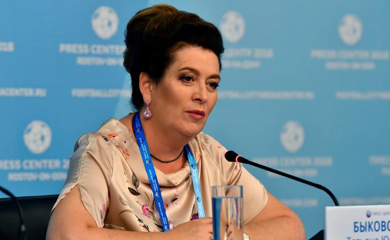 Татьяна Быковская министр