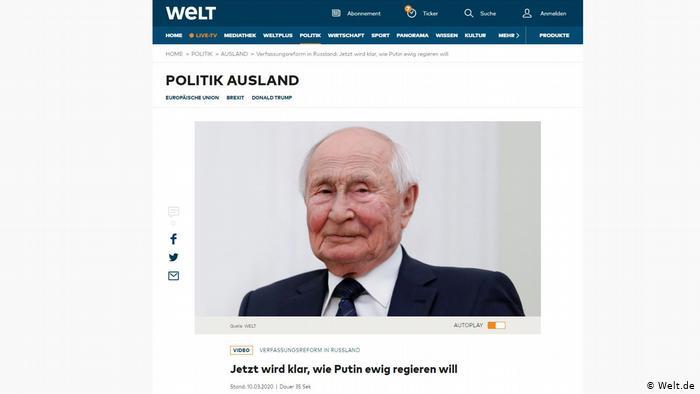 Путин 2036