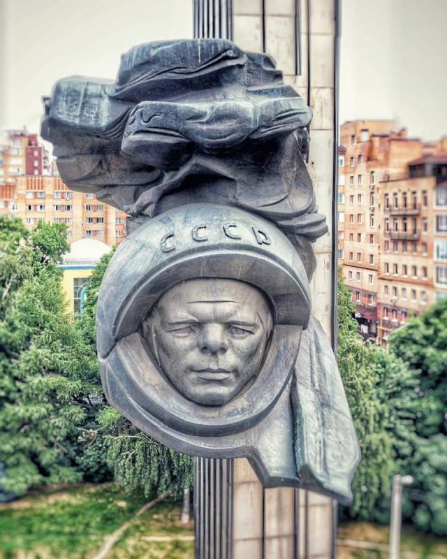 Гагарин Калуга