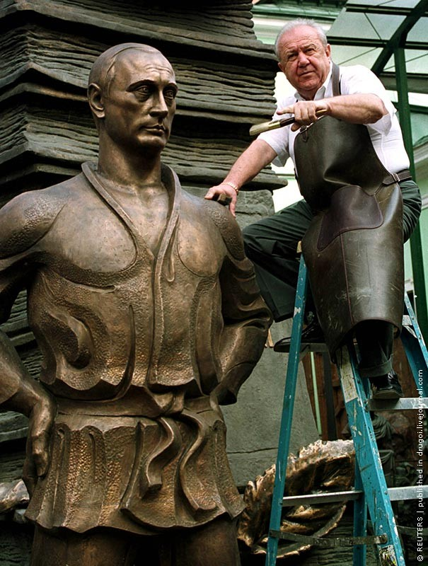 Путин Церетели