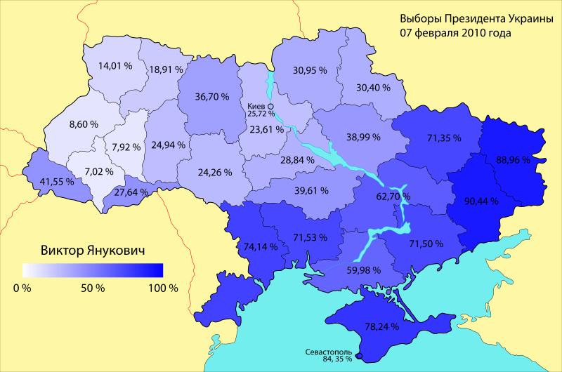 800px-Ukraine_ElectionsMap_2010-2_Yanukovich.svg