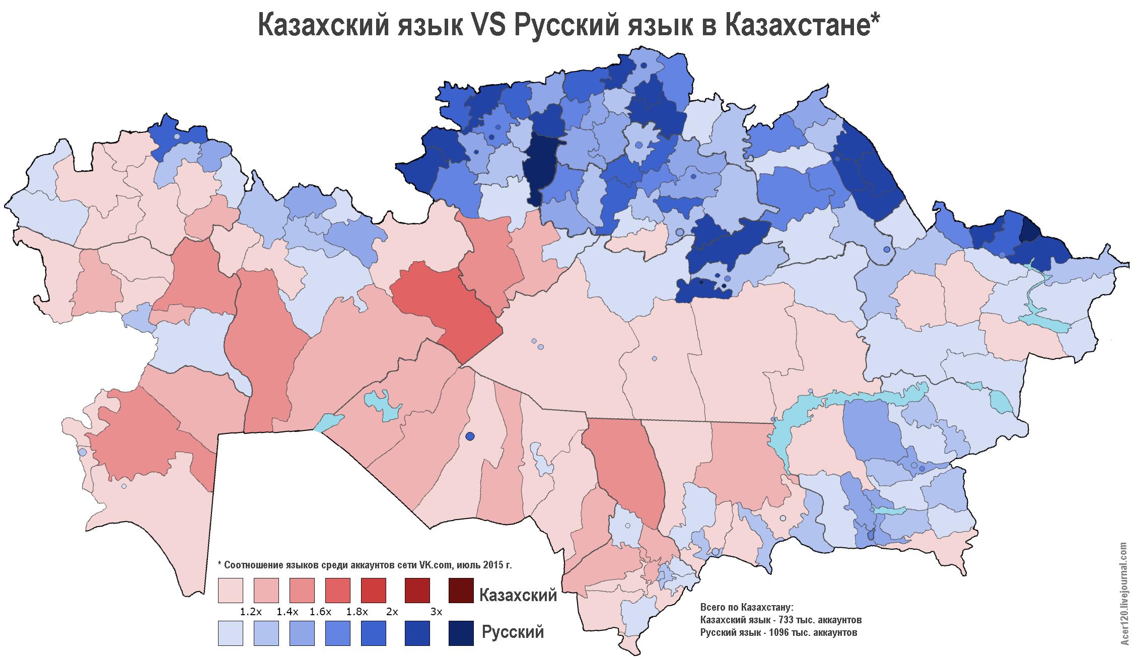 Русские в казахстане 5 фотография