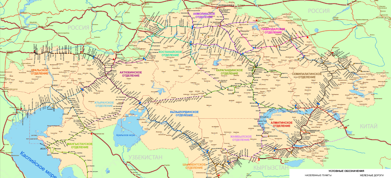 дорог схема казахстана железных