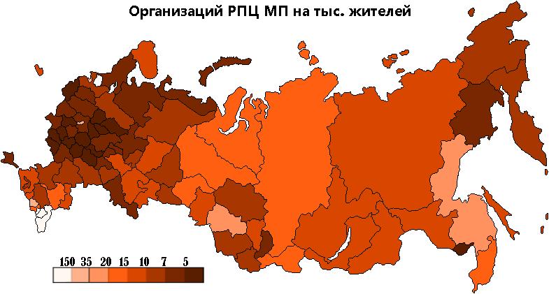 Умирающая Россия