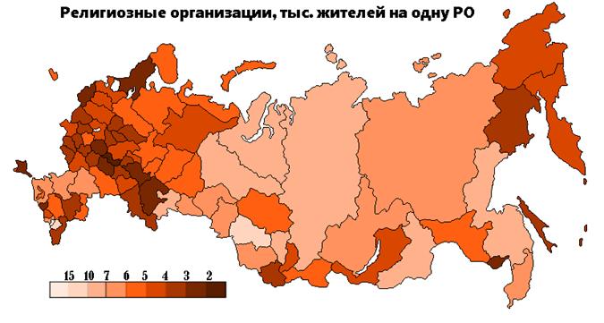 Русские и вера - часть 3. Россия